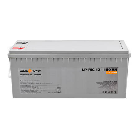 LogicPower LP-MG 12V 180AH - 12В - 180А/ч - мультигелевый аккумулятор, AGM, фото 2