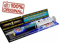 Реагент 3000 для двухтактного двигателя (уменьшение износа, увеличение моторесурса, снижение расхода топлива)