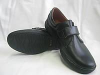 Кожаные туфли на мальчика для школы