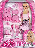 Набор Розовый стиль Ася 35080