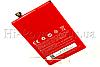 Аккумулятор OnePlus BLP597 (3300 mAh) для OnePlus 2