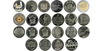 Монети, жетони, пам'ятні медалі України