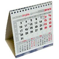 Календарь настольный 140х155мм  на 2018р.
