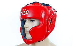Шлем боксерский с полной защитой Кожа VELO ULI-5005-R(XL) (красный, р-р XL)