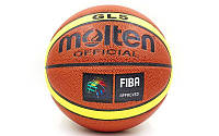 Мяч баскетбольный PU №5 MOL BA-4253 GL5 (PU, бутил, оранжево-бежевый, для детей)