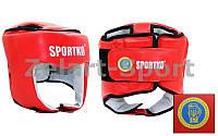 ФБУ Шлем боксерский открытый Кожа SPORTKO UR SP-4706-R(M) ОК1 (красный, р-р М)