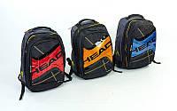 Рюкзак HEAD 6002 BACKPACK (PL, р-р 43х32х21см, синий, оранжевый, красный)