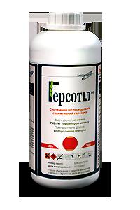 Гербицид Герсотил (аналог  Гранстар), трибенурон-метил 750 г/кг.