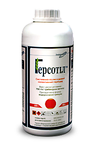 Гербицид Герсотил (аналог  Гранстар), трибенурон-метил 750 г/кг., фото 2