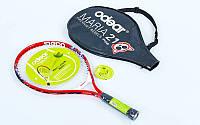 Ракетка для большого тенниса детская ODEAR BT-5508-21 (алюминий, 6-7лет, 21in)