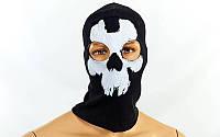 Подшлемник балаклава-маска Скелет MS-4825-4 Mastermind (коттон, черный)