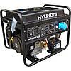 Генератор бензиновый Hyundai HHY 9000FЕ (6,5 кВт)