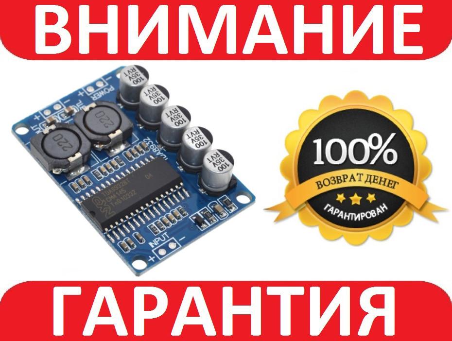 Аудио усилитель 35Вт D-класса моно TDA8932