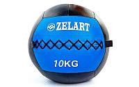 Мяч медицинский (волбол) WALL BALL FI-5168-10 10кг (PU, наполнитель-метал. гранулы, d-33см, синий)