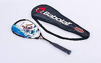 Ракетка для сквоша Дубл. Babolat Contest (1шт+PVC чехол) (алюминий)