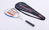 Ракетка для сквоша Дубл. Dunlop Tempocomp (1шт+PVC чехол) (алюминий)