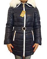 Зимняя женская куртка 42, 44, 46, 48, темно-синий
