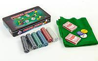 Покерный набор в металлической коробке-300 фишек IG-4394 (с номиналом, 2кол.карт, полотно)