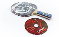 Ракетка для настольного тенниса 1 штука DONIC LEVEL 800 МТ-754881 WALDNER ATTACK (древесина, резина)