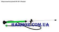 Опрыскиватель гидравлический ОГ-301 Лемира ручной