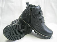 Ботинки кожаные  подростковые демисезонные на липучке синие 27-37 р-ры