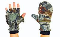 Перчатки-варежки флисовые для рыбалки BC-4628 (флис, PL закрытые пальцы, р-р L, камуфляж Realtree)