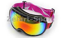 Очки горнолыжные LG0193-BK (акрил,пласт,PL,двойные линзы,антифог,цвет линз-хамелеон,оправа черная)