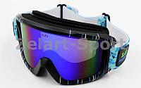 Очки горнолыжные LG0189 (акрил,пласт,PL,двойные линзы,антифог,цвет линз-хамелеон,оправа черная)