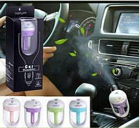 Освежитель-увлажнитель воздуха в автомобиль Car Humidifier