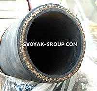 Рукав дорновый 75 мм./10м. напорный, вода техническая 0,63 МПа В (II) ГОСТ18698-79