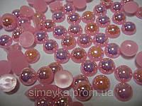 Уценка!!! Полубусина (жемчуг половинка) 8 мм перламутровая, 18 шт./уп. Розовая хамелеон (Ост. 1 уп.)