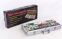 Набор для покера в алюминиевом кейсе IG-4392-500 на 500 фишек без номинала (2кол.карт, 5куб)