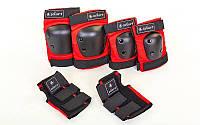 Защита для взрослых наколенники, налокотники, перчатки ZEL SK-4680R-M METROPOLIS (р-р M,красная)