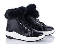 Зимние стильные женские высокие ботинки (р36-41)