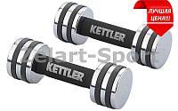 Гантели для фитнеса хромированные KETTLER (2 x 5кг) KTLR7446-550 (2шт, металл хромированный)