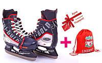 Коньки раздвижные детские хоккейные PVC A-TG-KH901R(32-35) + подарок (Сумка мешок-рюкзак GA-1914)