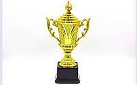 Кубок спортивный с ручками и крышкой OMEGA C-679B (пластик, h-27м, b-14см, d чаши-8см, золото)