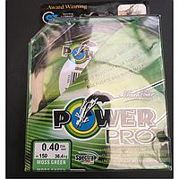 Нитка Power Pro 0.4mm 150m зел