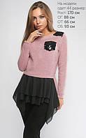 Женский джемпер Кайли розовый, размеры 44-48