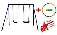 Качели детские для улицы 2-х местные A-C-S004 + подарок(Обруч массажный Hula Hoop FI-358 COLOR BALL)