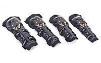 Комплект мотозащиты (колено, голень + предплечье, локоть) 4шт SCOYCO K11H11 (пластик, PL, черный)