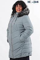Зимняя тёплая женская куртка К -34, цвет: Аквамарин  52-62