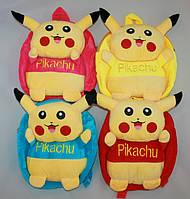 Рюкзак Пикачу (голубой,розовый,красный)