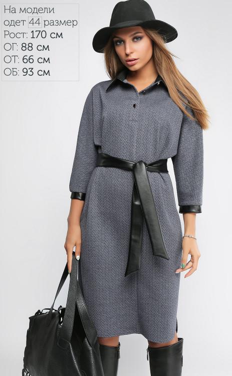 Стильное асимметричное серое платье