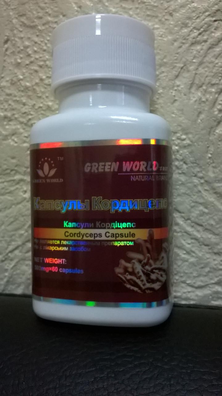 Кордицепс Green World в капсулах . Природный иммунокорректор,100 болезней лечит! 60к.