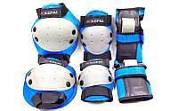 Защита детская наколенники, налокотники, перчатки KEPAI LP-372 (р-р M-8-12лет, синий)
