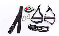 TRX Петли подвесные тренировочные с подвижным блоком AF5004 SUSPENSION SYSTEM (нейлон, металл,чехол)