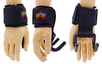 Крюк-ремни атлетические для уменьшения нагрузки на пальцы (2шт) VALEO XG257 (PL, металл)