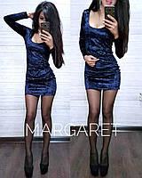 Платье Ксюша велюр, фото 1
