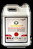 Кратос (аналог Харнеса) ацетохлор 900 г/л, почвенный довсходовый гербицид для подсолнечника, кукурузы и сои